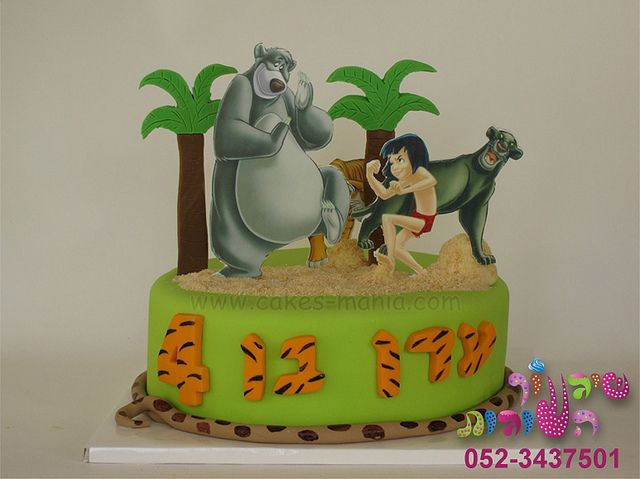 133 best images about Dschungelbuch on Pinterest Disney ...