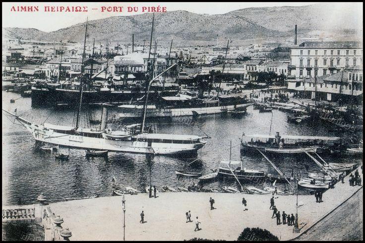 Λιμήν Πειραιώς, καρτ ποστάλ εκδόσεων Γ.Ν. Αλεξάκη.