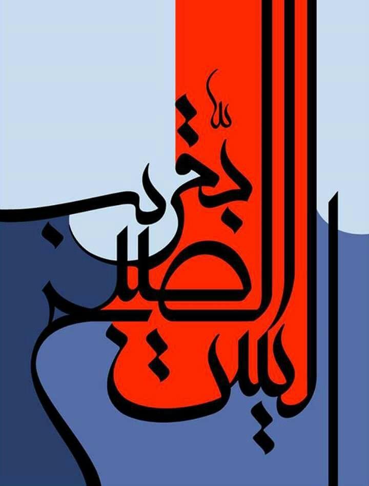 DesertRose,,, arabic calligraphy,,,