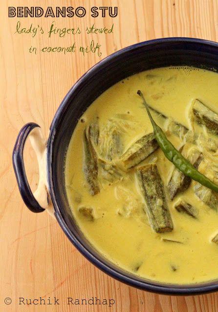 Ruchik Randhap (Delicious Cooking): Bendanso Stu (Okra/ Lady's Finger Stew)