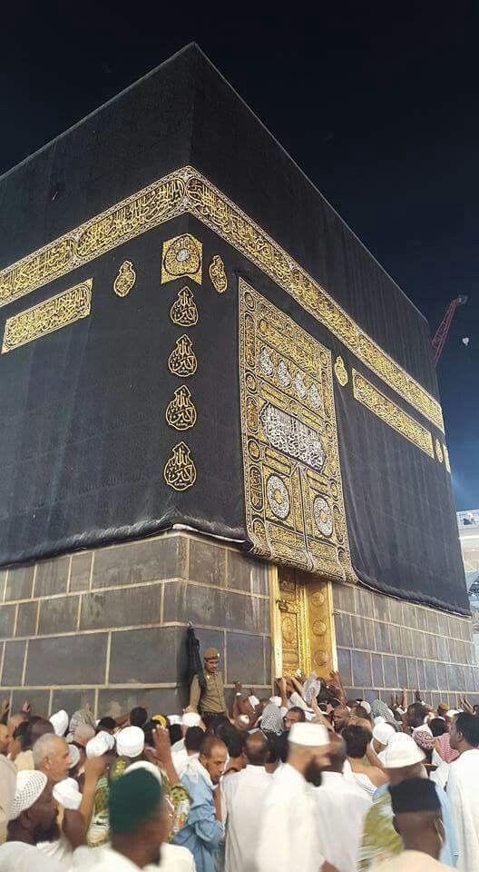 DesertRose,;,AlKa'aba AlMusharrafa,;;ALLAH HU AKBAR,;,