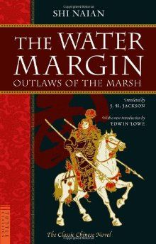 Book Review: The Water Margin | Open Letters Monthly - an Arts and ...