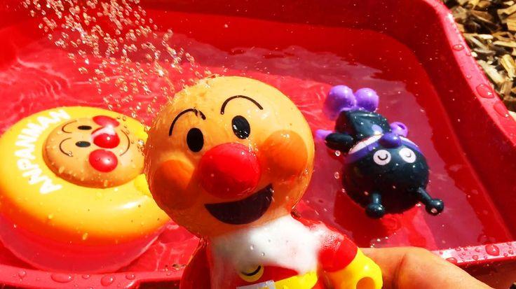 アンパンマン おもちゃアニメ 夏はやっぱりプールでシャワーが一番!Anpanman Minitoys & Stopmotion Shower i...
