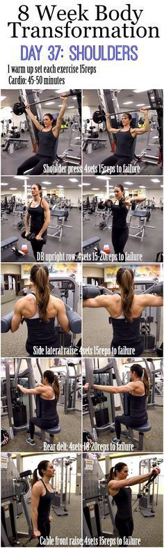 8 Week Body Transformation: Day 37 SHOULDERS #weightlifting