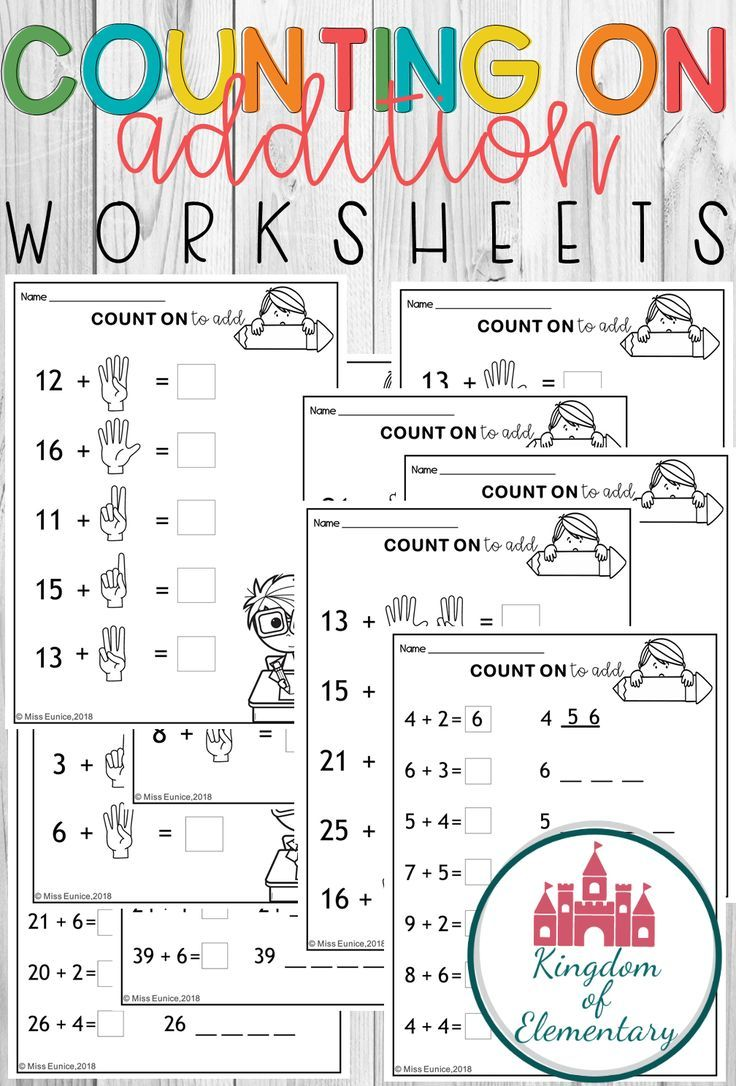 Are Your Students Struggling With The Counting On Strategy This Set Of Counting On Addition Worksheets Addition Worksheets Worksheets Word Problem Worksheets Counting on addition strategy worksheets