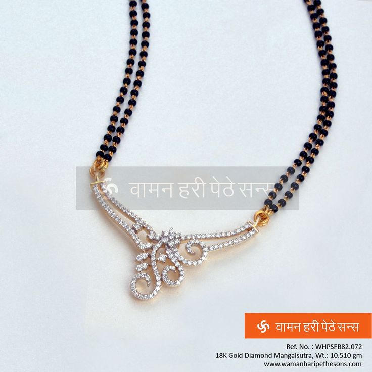 A simple and #ethnic #gold #diamond #mangalsutra from our #jewellery collection.
