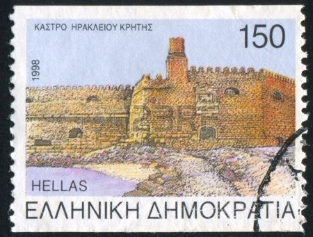 GREECE - CIRCA 1998: stamp printed by Greece, shows Iraklion, circa 1998