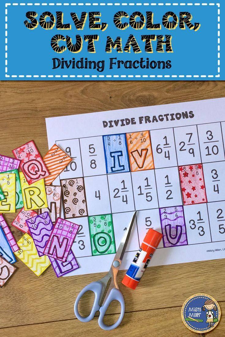 Dividing Fractions Solve, Color, Cut