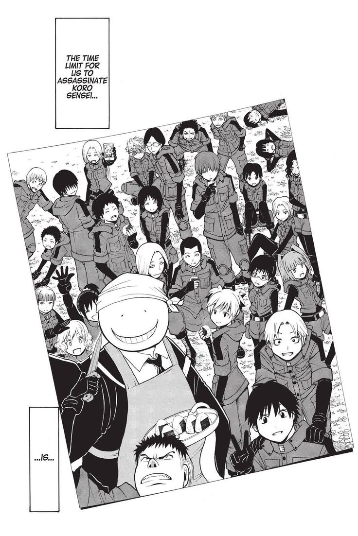 73 Assassination Classroom Pe Uniform【2020】