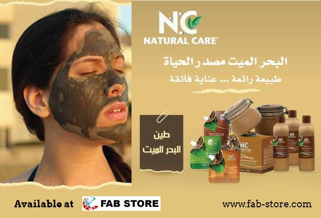 Natural Care Mud Body Mask contains pure Dead Sea Mud with a rich blend of many beneficial minerals. As a beauty experience, the mud helps to deep cleanse the skin, reduce wrinkles, and revitalize skin complexion. Natural Care products are available at Fab Store outlet at Spinneys, The Pearl Qatar-Madinat Centrale.