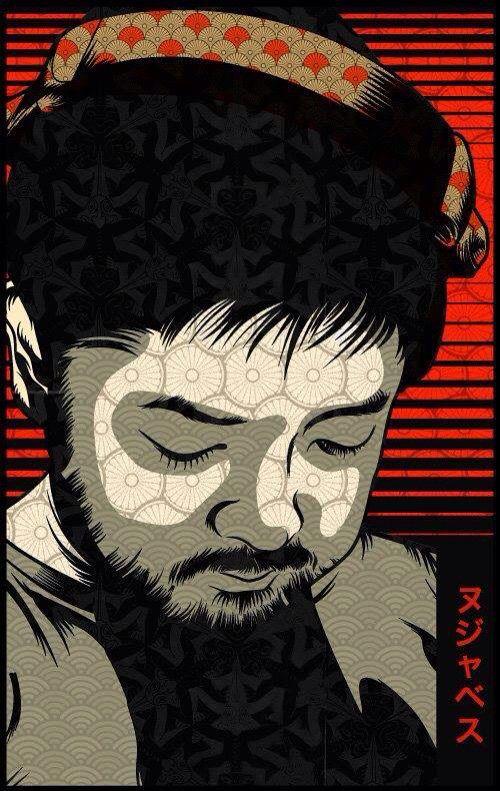 Nujabes artwork by Twelve Tribes Design