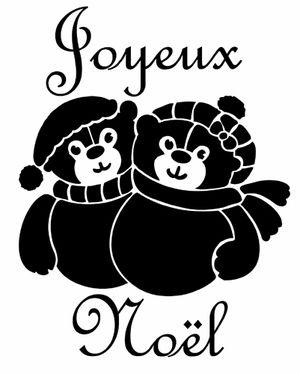 Pochoir Adhésif 15 x 12 cm OURSONS JOYEUX NOEL