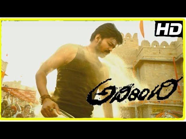 Adhirindhi - Mass Vetrimaaran Intro Scene HD | Vijay Samantha Kajal Agarwal HD | lodynt.com |لودي نت فيديو شير