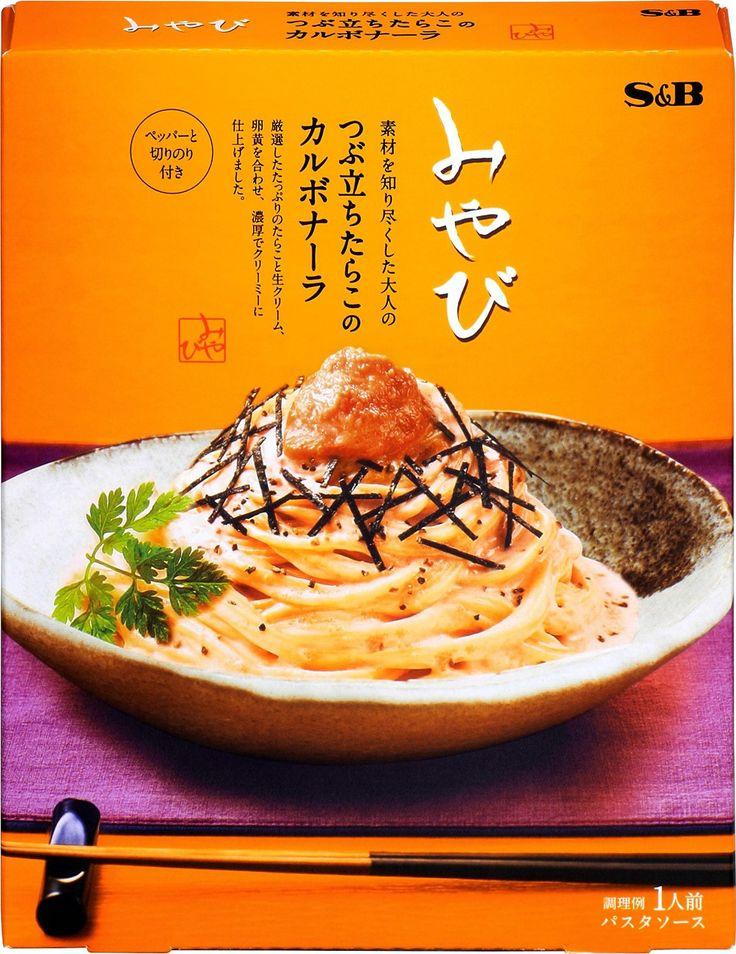 Amazon.co.jp: S&B みやび つぶ立ちたらこのカルボナーラ 149.2g×5個: 食品・飲料・お酒 通販