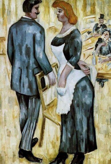 «Кельнерша» 1911 г. Холст, масло 102 х 70 см.  Государственная Третьяковская галерея, Москва, Россия
