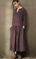 Лес мори платье для девочки хлопок с длинными рукавами вышивка Cawaii цветочные полный Desigual платье опрятный бренди мелвилл Vestido Oncinha