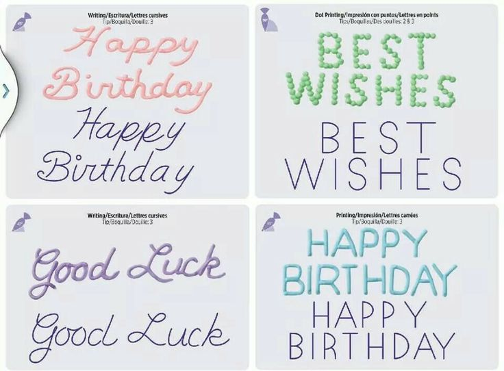 26 best Wilton practice sheet images on Pinterest | Royal icing ...
