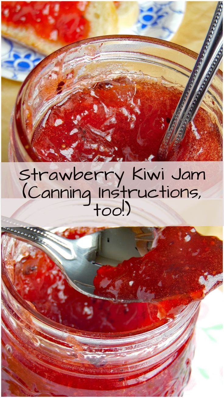 Strawberry Kiwi Jam - sweet, tart, and perfect for slathering on bread, biscuits, yogurt or in your mouth by the spoonful! Quick and easy - canning method included!