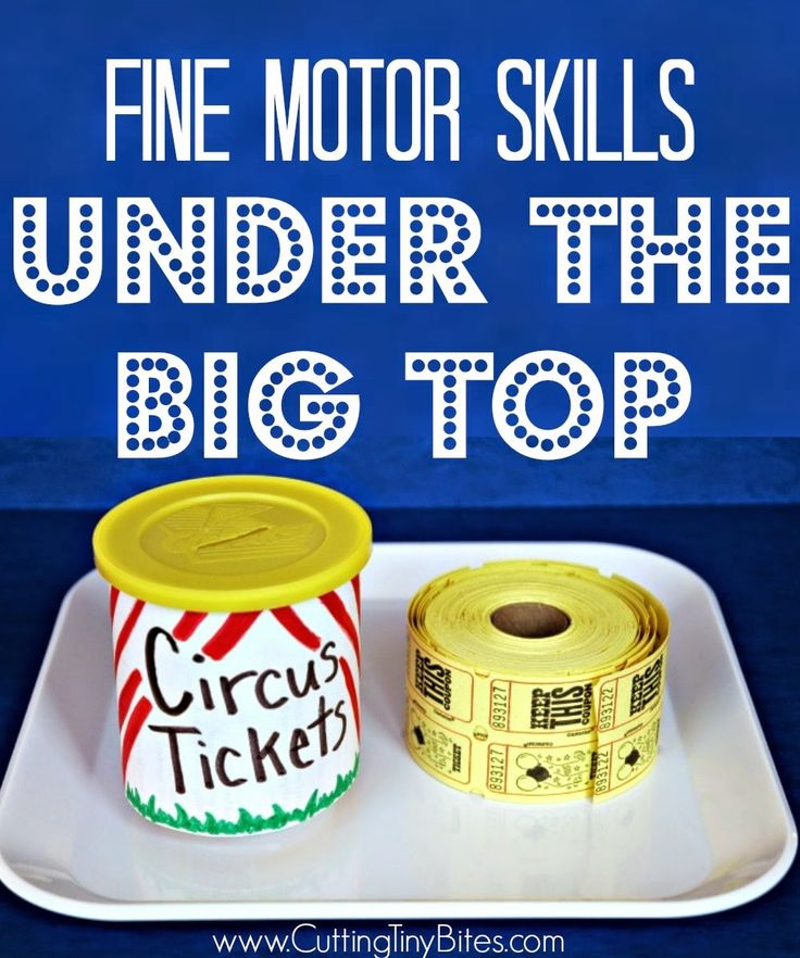 Fine Motor Skills Under the Big Top. Circus Ticket Tearing fine motor activity for toddlers or preschoolers. Great for a circus Pre-K theme.