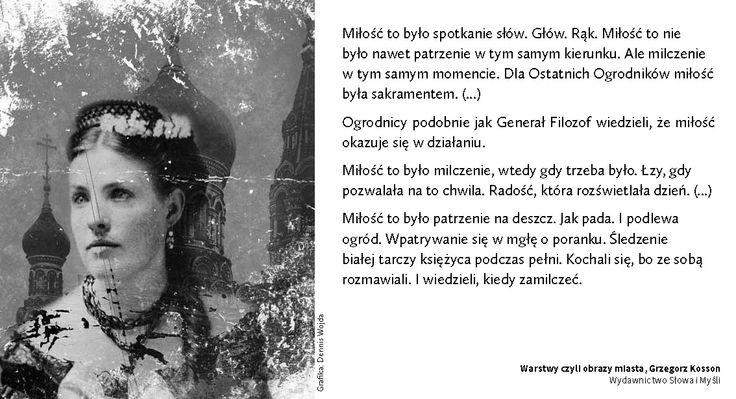 #warstwy, #gkosson, #OstatniOgrodnicy, #miłosc