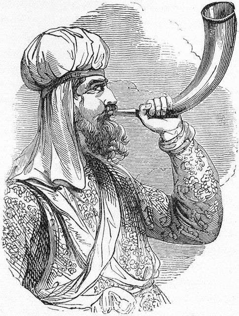 Northrop Feast of Trumpets - Pinechas (parsha) - Wikipedia, the free encyclopedia