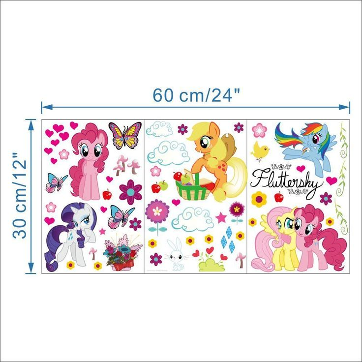 the 25 best my little pony stickers ideas