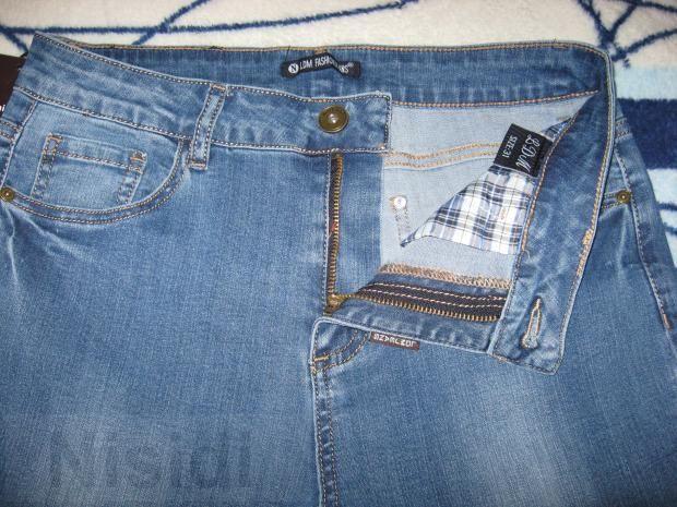 Ровные светлые джинсы LDM с высокой посадкой Днепр