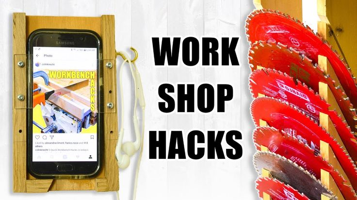 5 Quick Workshop Hacks / Woodworking Tips & Tricks. #woodworking