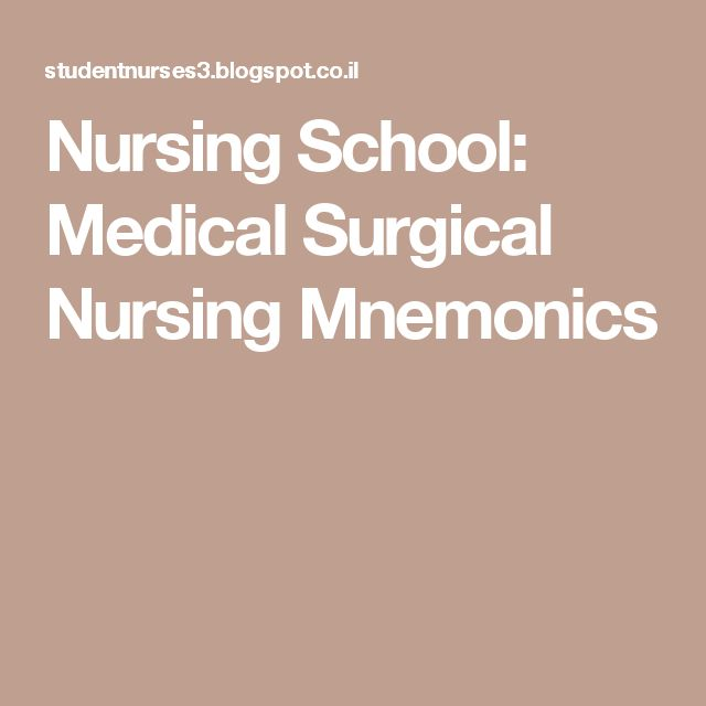 how to pass medical surgical nursing