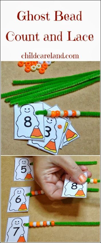 Ghost Bead Count and Lace ... for math and fine motor.