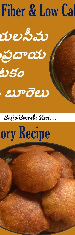 The 25 best recipes of sweets in telugu ideas on pinterest sajja boorelu recipe in telugu sojjappalu sankranti sajja pindi burelu pearl millet recipes tags sajja burelu sajja burelu in telugu forumfinder Images