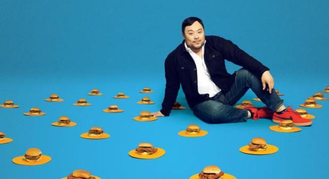 David Chang Wants To Fuku You Up
