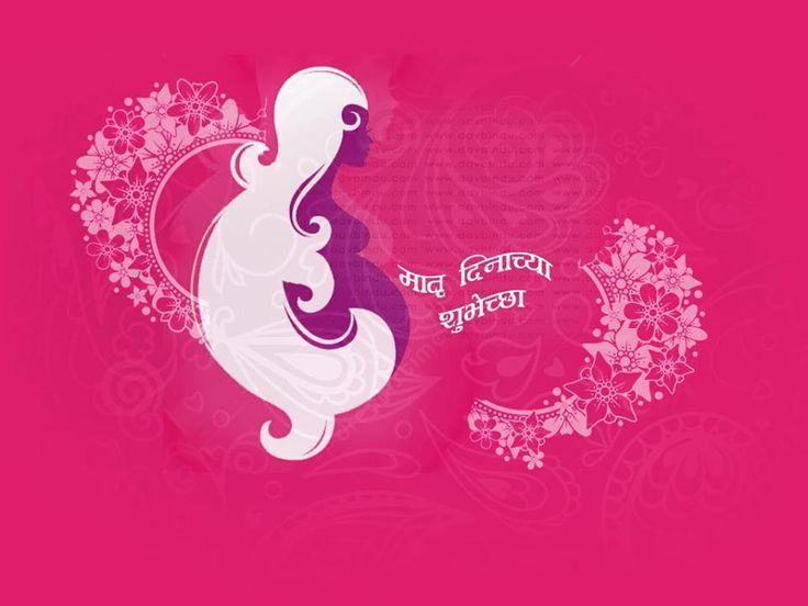 #Aai #MothersDayMarathi