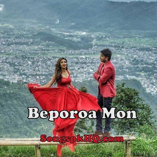 Beporoa Mon Habib Mp3 Song Download Ami Tomar Hote Chai Movie   Download Link :: http://songspkhq.com/beporoa-mon-habib-mp3-song/