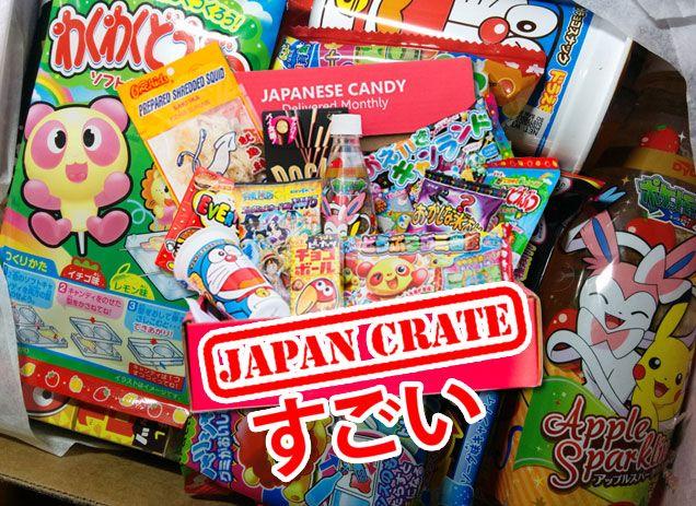 Regalamos una caja de Japan Crate, un servicio de suscripción mensual que pone mes a mes en tu casa una selección de productos japoneses.