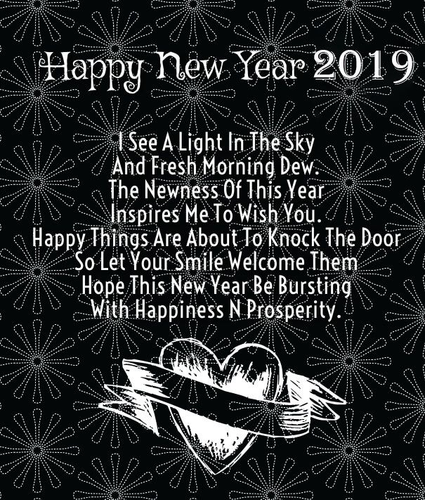 Romantic Love Quotes New Year 2019 Happy New Year 2019 Quotes