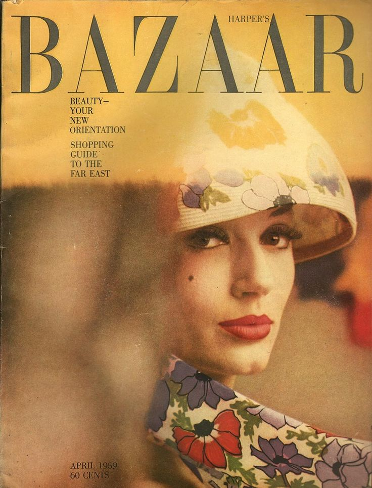 Harpers Bazaar April 1959 - EphemeraForever.com