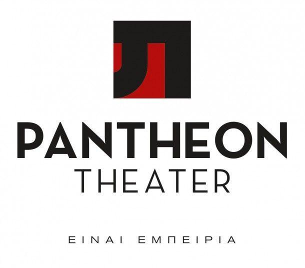 Το κορυφαίο θέατρο της Αθήνας, το γνωστό σε όλου μας #Pantheon #Theater επιστρέφει δυναικά τη νέα χρονιά με μοναδικές παραστάσεις για τον χειμώνα του 2015-2016. http://www.athensreserve.gr/mpouzoukia/pantheon-theater