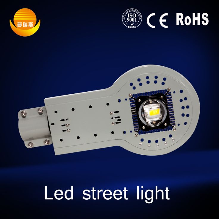 China manufacturers high efficiency led street light IP67 30-50w SMD2835 with 5 years warranty in alibaba