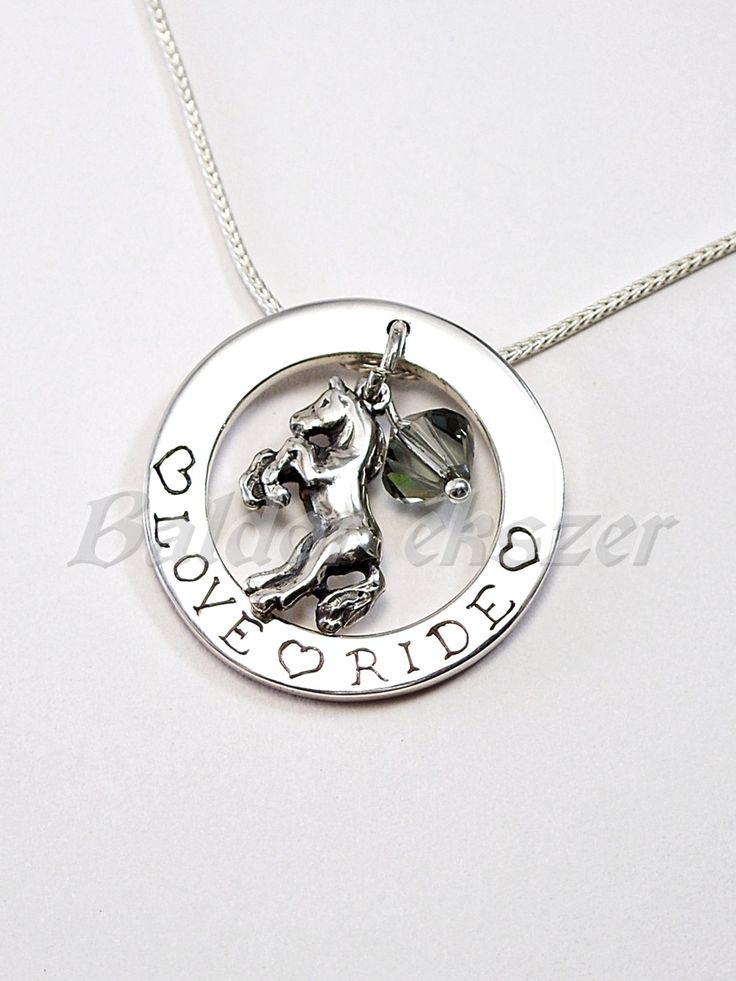 Silver necklace with horse by BaldorJewelry on Etsy