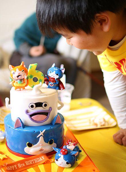 妖怪ウォッチのオーダーメイドケーキ 誕生日パーティーの様子