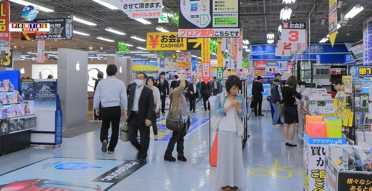 Orçamento extra no Japão prevê suporte na criação dos filhos e a distribuição de subsídios a pessoas de baixa renda para estimular o consumo.