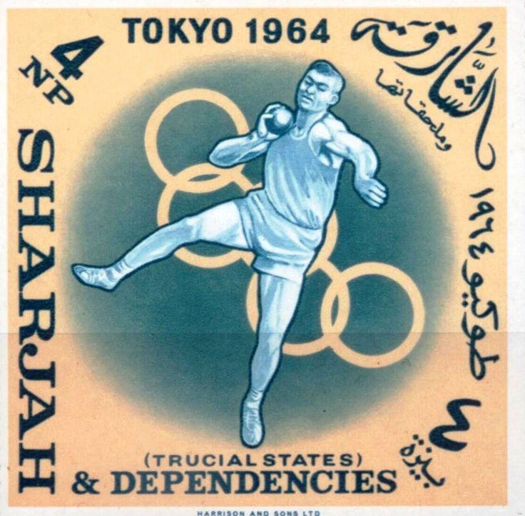 Stamp: Shot Put (Sharjah) (Summer Olympics 1964, Tokyo) Mi:AE-SH 64B,Yt:AE-SH 49nd