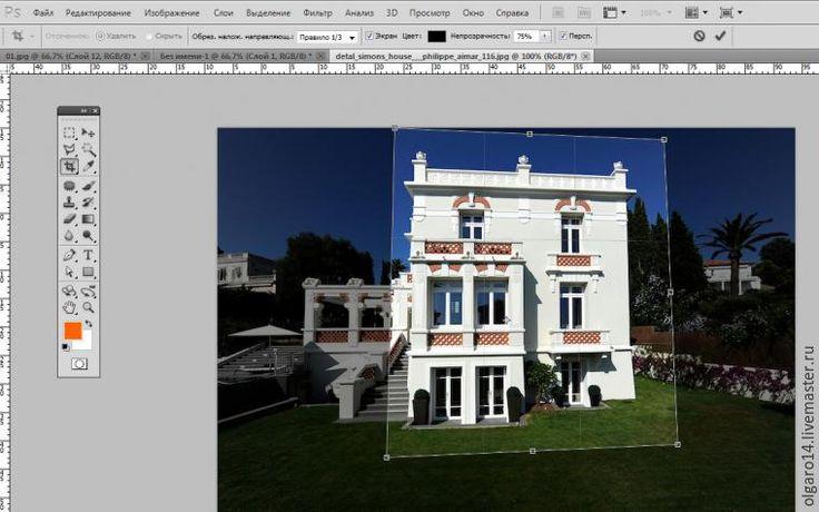 Учимся работать в Photoshop «с нуля»: кадрирование - Ярмарка Мастеров - ручная работа, handmade