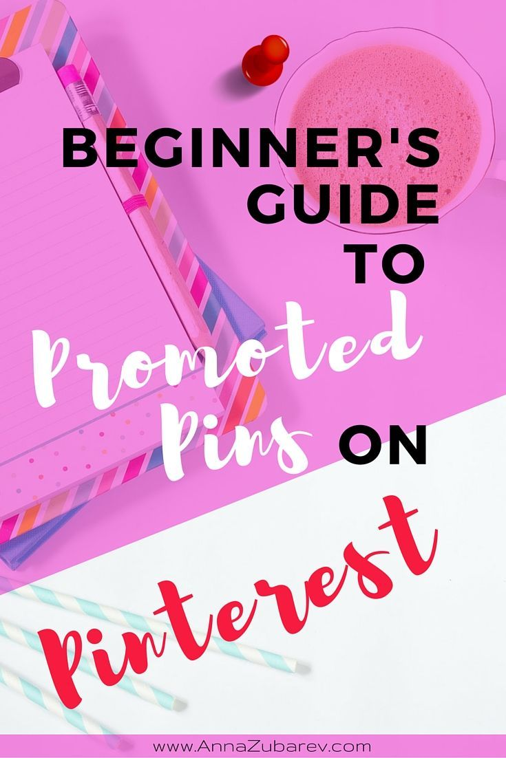 Have you considered using Promoted Pins on Pinterest?    Learn how your business can benefit from using Promoted Pins, as a new advertising way on Pinterest that's now open to small businesses.   In this post, you can learn about Pinterest tactics, Measuring Success on Promoted Pins & How to Create Promoted Pins. via @AnnaLZubarev