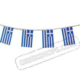 Greek Flag Banner