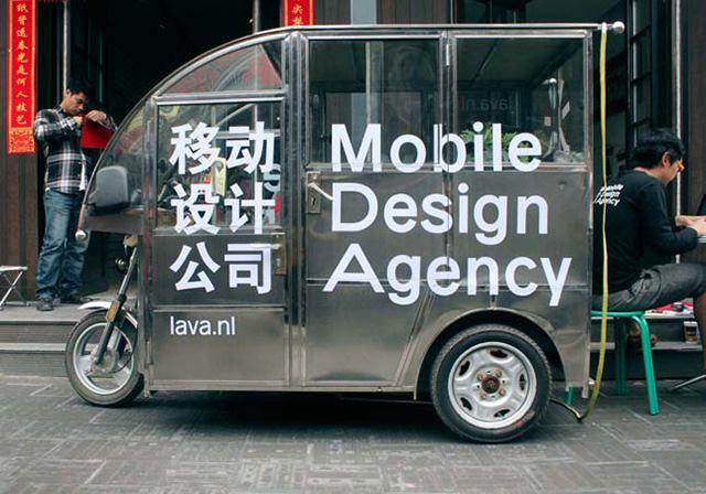77 best popup juna images on pinterest pop up popup for Design agency amsterdam