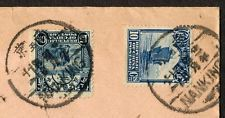 1923 Chinese Cover, Sc258, Sc260 Air Mail, Nanking China Cancels