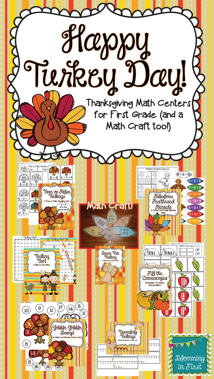 354 best images about 1st grade celebrations and holidays for Turkey crafts for first grade