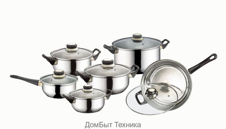 PH-1520Набор посуды 12 предметов:Высококачественная нержавеющая сталь 18/10Cтеклянные крышкиНенагревающиеся  черные...